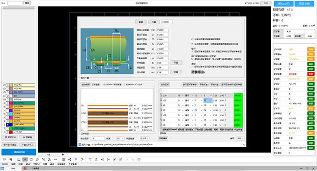 Impedance Measuring tool of NextDFM software